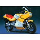 Aoshima 1/12 The Motorbike No.39 Suzuki GJ21A RG250 HB Gamma '84  trackable shipping, AOS62319, by AOSHIMA