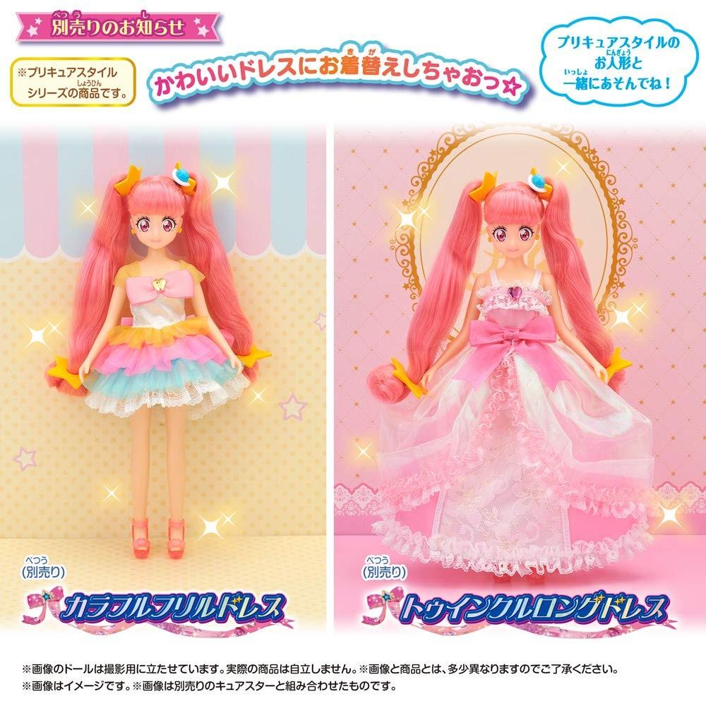 【 BANDAI 】 Star Twinkle Precure Cuty Figure 1st ~~ Cure  Soleil  ~~