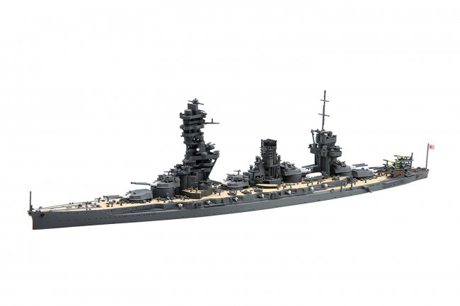 Fujimi model 1//350 Ship Series Imperial Japanese Navy battleship Fuso