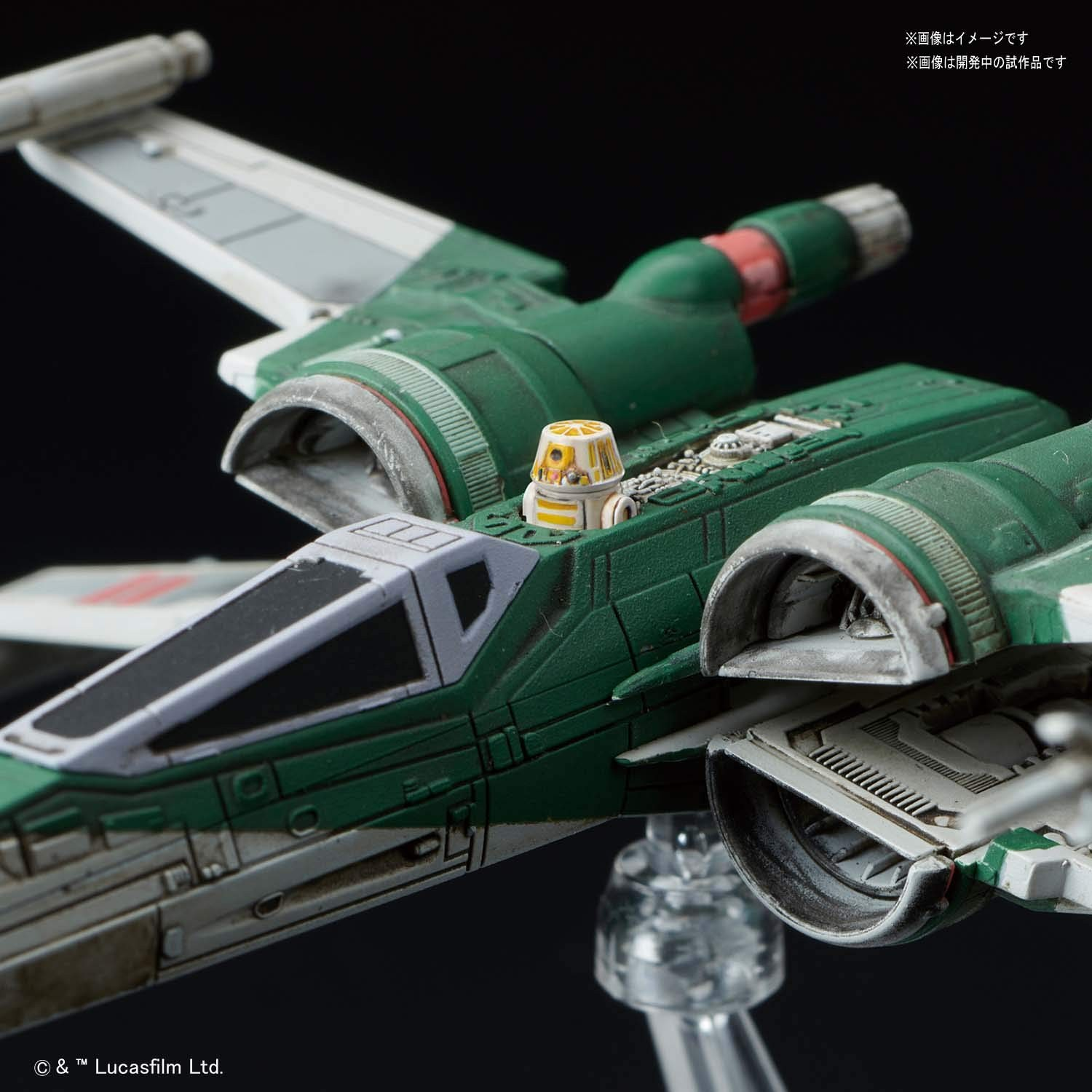 Bandai Vehicle Model Poe S X Wing Fighter X Wing Fighter The Rise Of Skywalker Trackable Shipping Japan New Export From Japan Zipang Hobby