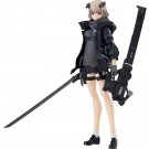 MAX Factory figma A-Z: [B]  trackable shipping, MAX67253, by MAX FACTORY