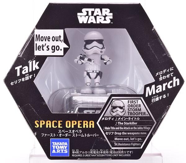 STAR WARS SPACE OPERA Chewbacca Takara Tomy Arts Figure JAPAN