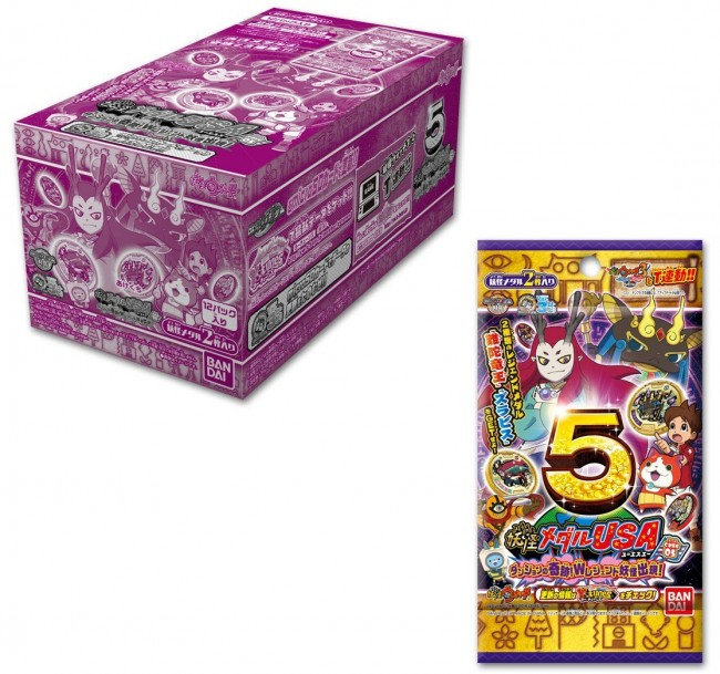 Bandai Yokai Watch Yokai Medal USA case 05 Dungeon's Miracle