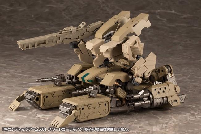 Kotobukiya GT001 Modeling Support Goods Gigantic Arms 01 Powered Guardian Kit