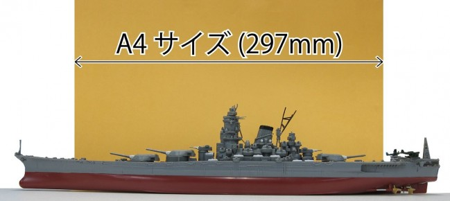Fujimi 1/700 Ship NEXT 2 Japan Navy Battleship Musashi plastic kit