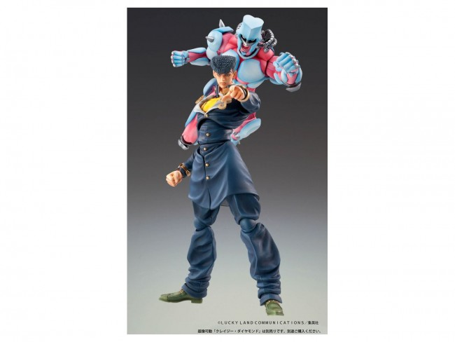 Medicos Super Action Statue Crazy Diamond Jojo S Bizarre Adventure Part 4 Trackable Shipping Japan New Export From Japan Zipang Hobby It can be said that humans live by destroying. medicos super action statue crazy