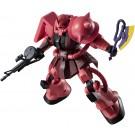 Bandai Gundam Universe MS-06S Char's Zaku II  trackable shipping, BAN12717, by BANDAI